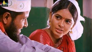 Lajja Movie Scenes | Saleem and Suseela Love Scene | Sri Balaji Video - SRIBALAJIMOVIES