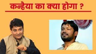 Begusarai, Lok Sabha Elections 2019: गठबंधन के बिना कन्हैया कुमार का चुनाव जितना मुश्किल ! - ITVNEWSINDIA