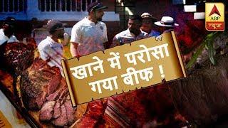 Team India gets served beef in Lords, BCCI tweets the food menu - ABPNEWSTV