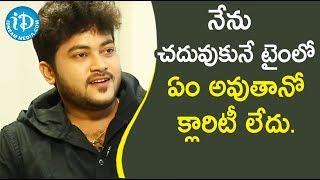 నేను చదుకునే టైంలో ఏం అవుతానో క్లారిటీ లేదు. - Siddharath Varma || Soap Stars With Anitha - IDREAMMOVIES
