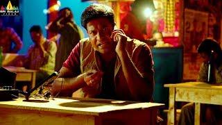 Edaina Jaragochu Theatrical Trailer | Vennela Kishore, Vijay Raja, Pooja Solank | Sri Balaji Video - SRIBALAJIMOVIES