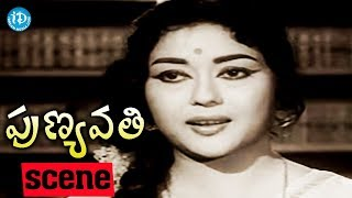 Punyavathi Movie Scenes - Krishna Kumari Introduction || NTR || S V Ranga Rao - IDREAMMOVIES