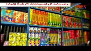 Diwali Cracker Sale Affected After Supreme Court's Verdict | CVR NEWS - CVRNEWSOFFICIAL