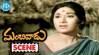 Manchivadu Movie Scenes - ANR Marries Vanisri || Raja Babu || KV Mahadevan || Madhusudhan Rao - IDREAMMOVIES