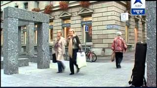 Black money row: Details of Pradip Burman's Swiss Bank account revealed - ABPNEWSTV