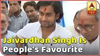 Jaivardhan Singh is people's favourite | Siyasat Ka Sensex - ABPNEWSTV