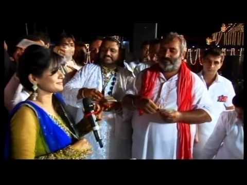 bajwara mela 2012