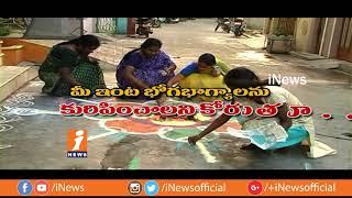 ఐన్యూస్ ప్రేక్షకులకు భోగి పండగ శుభాకాంక్షలు | Bhogi Wishes to iNews Viewers | iNews - INEWS
