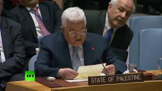 'If Congress believes we're terrorists, how can admin maintain relations with us?' — Abbas tells UN - RUSSIATODAY