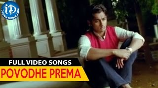 Oye Movie Songs - Povodhe Prema Video Song || Siddharth, Shamili || Yuvan Shankar Raja - IDREAMMOVIES