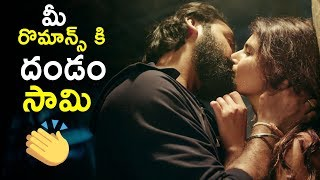 Natakam Movie Trailer | Ashish Gandhi | Ashima Nerwal | Sai Kartheek | 2018 Latest Telugu Movie - YOUTUBE
