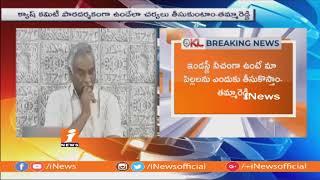 Tammareddy Bharadwaj Respond on Sri Reddy Comments on Pawan Kalyan | Casting Couch | iNews - INEWS