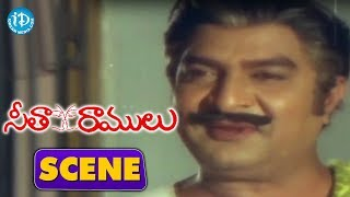 Seetha Ramulu Movie Scenes - Krishnam Raju Scared Of Dream About Jayaprada || Krishnam Raju - IDREAMMOVIES
