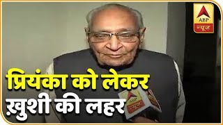 People are happy for Priyanka Gandhi, says senior Congress leader Motilal Vohra - ABPNEWSTV