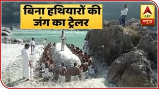 Unarmed combat course of ITBP soldiers in Rishikesh - ABPNEWSTV