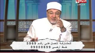 بالفيديو.. خالد الجندي: ظاهرة كسوف الشمس هدفها حجب النعم لمعرفة تمامها