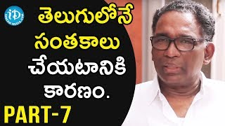 Retired Justice Jasti Chelameswar Exclusive Interview - Part #7 || Dil Se With Anjali - IDREAMMOVIES