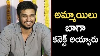 Nikhil Speech @ Kirrak Party Success Celebrations | TFPC - TFPC