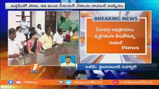 Rahul Gandhi Meeting With TPCC Leaders To Discuss on MLA Candidates and Alliances | iNews - INEWS