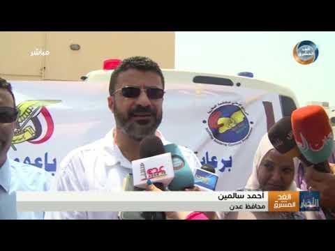 نشرة أخبار الواحدة مساءً | التحالف يدمر مخزنًا للطائرات بدون طيار لمليشيا الحوثي بصنعاء (16 يونيو)