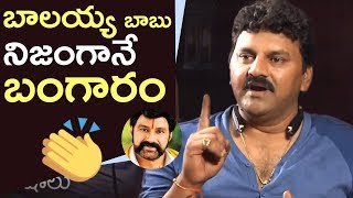 Actor Sameer Superb Words About Balakrishna | Balayya Is Great | TFPC - TFPC