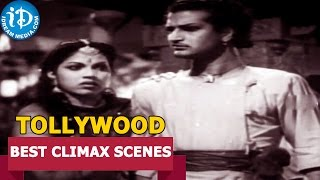 Tollywood Movies Best Climax Scenes || NTR Malleswari Movie - IDREAMMOVIES