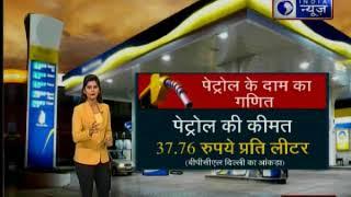 पेट्रोल-डीजल में लगी आग, दिल्ली में पेट्रोल 77.47 रुपए पहुंचा - ITVNEWSINDIA