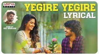 Yegire Yegire Lyrical || A Sid Sriram Song || Madhanam Songs || Ron Ethan Yohann - ADITYAMUSIC