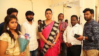 Aa Nimisham Movie Song Launch By Roja | TFPC - TFPC