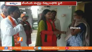 BJP Candidate and Actress Reshma Rathore Election Campaign in Wyra | iNews - INEWS