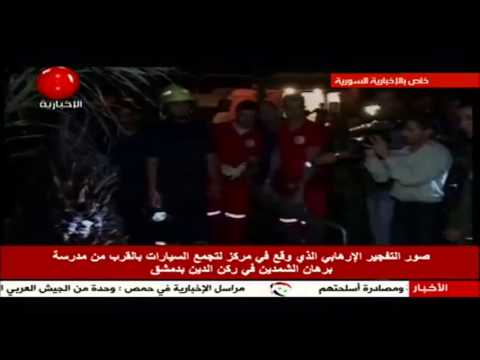 syria news |       18 - 05 - 2013