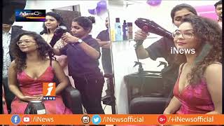 City People Likes Interests On Latest Styles And Makeup In Hyderabad | Metro Colours | iNews - INEWS