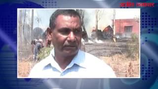 video : बिजली पावर हाउस परिसर में लगी आग, लाखों का नुक्सान