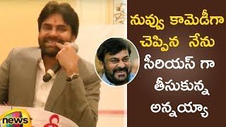 Pawan Kalyan Speech About His Struggles In The Past |Dallas Pravasa Garjana|Doctors Meeting in Texas - MANGONEWS