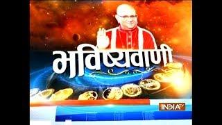 Bhavishyavani | June 21, 2018 ( Full ) - INDIATV