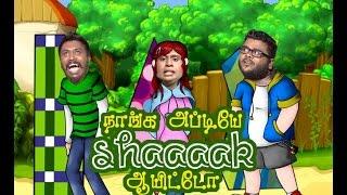 """Naanga Appdiye Shaaak Ayittom"" Thillu Mullu 27-09-2015 – Vasantham TV Show"