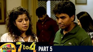 7 To 4 Latest Telugu Full Movie HD | Balakrishna | Anand Batchu | Raj Bala | Part 5 | Mango Videos - MANGOVIDEOS