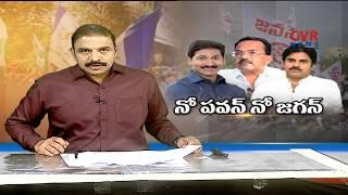 నో పవన్ నో జగన్ | Why Motkupalli Narasimhulu Cancels Meeting With Pavan kalyan..? | CVR NEWS - CVRNEWSOFFICIAL