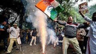 Lok Sabha Election 2019, Madhya Pradesh; मध्यप्रदेश के मंत्री पर नोटों की बारिश - ITVNEWSINDIA