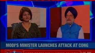 BJP Union Minister Hardeep Singh Puri speaks exclusively to NewsX over PM Modi's 4 year - NEWSXLIVE