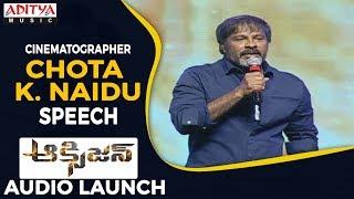 Cinematographer Chota K. Naidu Speech @ @ Oxygen Audio Launch - ADITYAMUSIC