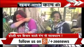 Holi: Harmful chemicals in colours can cause cancer - ZEENEWS