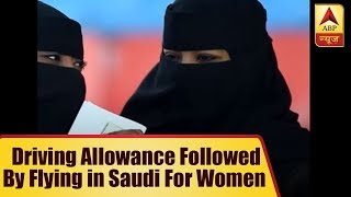 Soon, women will be allowed to fly planes in Saudi Arabia - ABPNEWSTV