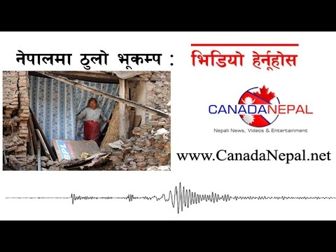 Watch Live Earthquake Nepal 2015