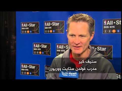 أفضل مدرب في الغرب ستيف كير يتحدث عن فريقه غولدن ستايت ووريورز