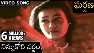 Ninnu Kori varnam Song - Gharshana Movie | Prabhu | Karthik | Amala | Nirosha - RAJSHRITELUGU