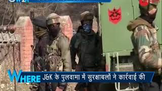 5W1H: Four soldiers, including Major, martyred in encounter with terrorists in Pulwama - ZEENEWS