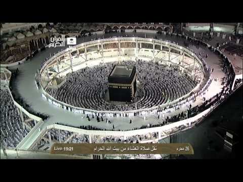 Makkah Isha 29th November 2013
