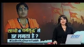 Taal Thok Ke: Why Opposition doesn't want Sadhvi Pragya to contest election? - ZEENEWS