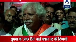 BJP complaints to EC about Madhusudan Mistry's 'good news' remarks - ABPNEWSTV